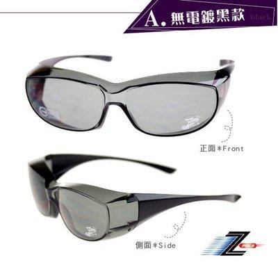 防霧升級版!NEW可包覆近視鏡【視鼎Z-POLS專業防霧款】!舒適抗UV400運動眼鏡