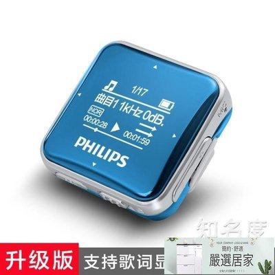 MP3 MP3音樂播放器SA2208學...