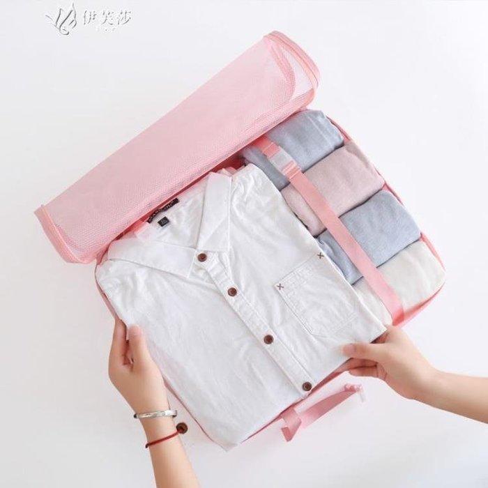 旅行收納袋套裝行李箱衣服整理包旅游衣物收納袋防水內衣分裝袋