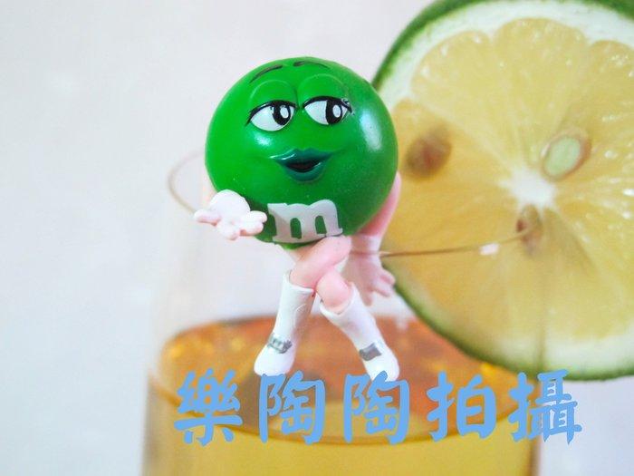 【樂陶陶】~(*∩_∩*)~ M&M巧克力/ 杯緣子/療癒小物/ 盒玩/可愛公仔/ 轉蛋/ 扭蛋 /生日禮物單售綠色一隻