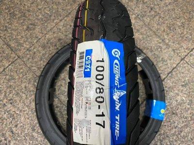 **勁輪工坊** (機車輪胎專賣店) 正新輪胎 C931 100/80/17 110/80/17