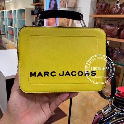 折扣款 全新真品 marc jacobs 相機包_MJ Snapshot_The Mini Box 箱子包 平紋向日葵黃