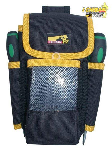 【I CHIBAN 工具袋專門家】一番 JK0210 大收納腰袋 耐用防潑水 掛包 零件袋 手機袋 登山扣