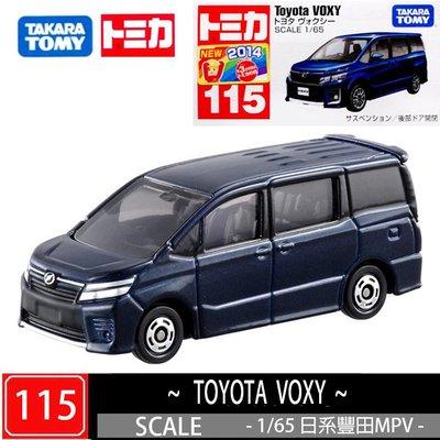 【車城】TOMICA 火柴盒多美小汽車 TAKARA TOMY NO.115 TOYOTA VOXY 豐田休旅車 箱型車