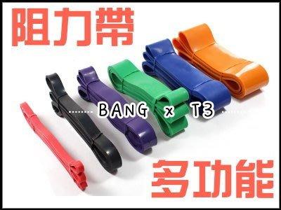 BANG T3◎(紅)多功能環狀阻力帶 六種強度 阻力帶 環狀阻力帶  resistance band TRX【R37】