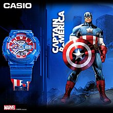 Casio G-shock x Marvel 復仇者聯盟 美國隊長 GA-110CAPTAIN-2 GA110