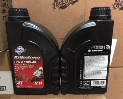 【油品味】福斯 FUCHS 賽克龍 Silkolene PRO 4 10W40 4T XP 酯類 MA2 機車機油