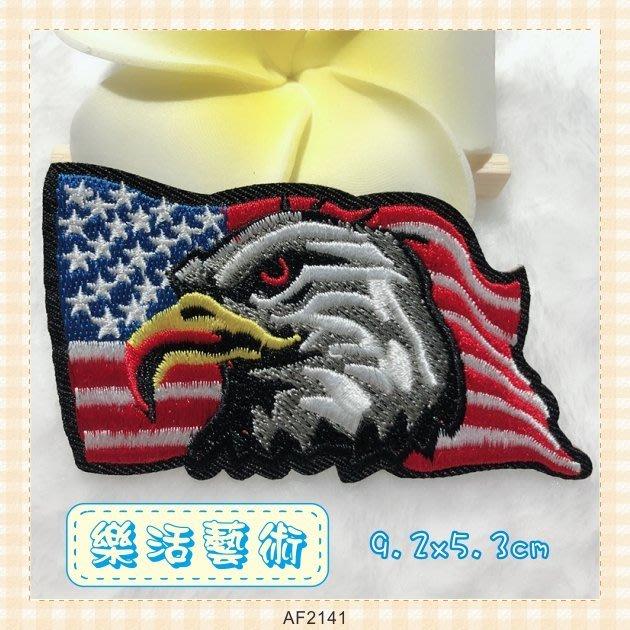 樂活藝術「燙貼布」 ~ 美國旗老鷹徽章 刺繡布貼 哈雷重機 車隊《有背膠》【現貨】【AF2141】