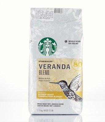 STARBUCKS星巴克 黃金烘焙綜合咖啡豆 每包1.13公斤-吉兒好市多COSTCO代購
