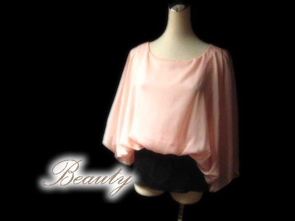 *Beauty*VK粉色束腰雪紡上衣 XS適穿 腋下有修改過喔 GR