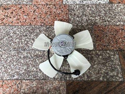 凌志 RX330 全新 水箱風扇 另有冷氣 IS250 ES350 GS300 LS460 CT200H NX200T