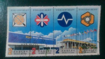 3231 台灣銷戳舊票 (成套)   共4張 低價起標