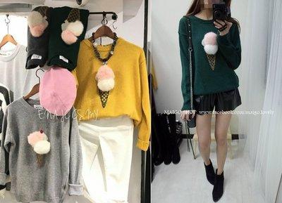 MAIGO ♥ 冰淇淋毛毛球別針針織毛衣 深綠/深灰/淺灰/黃