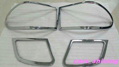 cars_shining 全新 賓士 W211 E220 240 280 2002-2006 五門 後燈框 後燈罩 精品