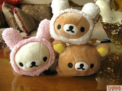 日本san-x輕松弛懶懶小熊 拉拉熊 rilakkuma兔子造型化妝包筆袋