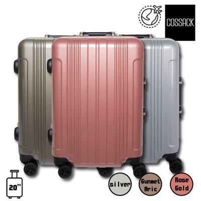 質感倍加👍 COSSACK 銀河系列 20吋四輪拉桿旅行箱 (出國/拉桿箱/登機箱/行李箱) CS11-2036020