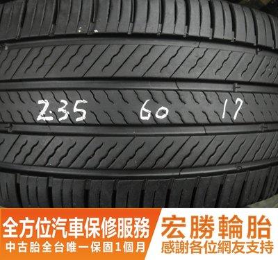【宏勝輪胎】中古胎 落地胎 二手輪胎:C482.235 60 17 米其林 PRIMACY SUV 9成 2條5000元