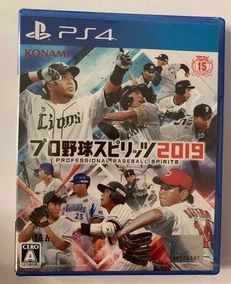 職棒野球魂 2019 日文版 PS4 ...
