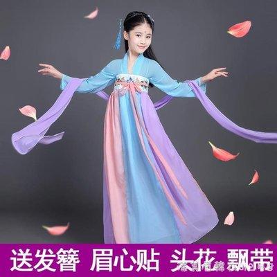 元旦女童古裝古典齊胸襦裙唐朝貴妃表演演出服裝兒童仙女裙漢服裙