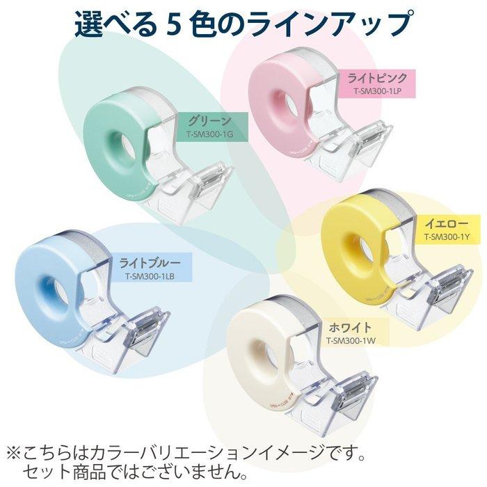【東京速購】日本 KOKUYO Karucut 膠台 紙膠帶 透明膠帶 T-SM300-1 五色