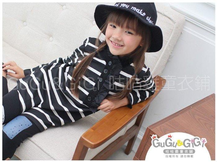【RG5111112】秋冬款~5釦荷葉滾邊黑白橫條紋洋裝$199