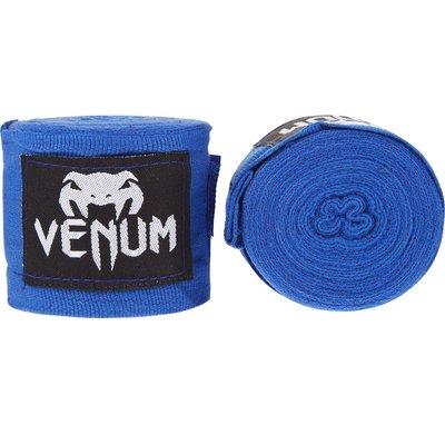 [古川小夫] 4M VENUM 拳擊手綁帶 GYM BodyCombat手綁帶~UFC眼鏡蛇拳擊手綁 - 藍色