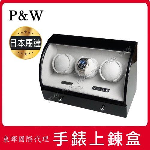 東暉代理 P&W-323BG 手錶自動上鍊盒 電子式 LED顯示 日本機芯 木質手工鋼琴烤漆 保固18個月 搖錶器 現貨