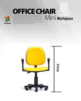 全新 ZCWO OFFICE MINI CHAIR 1/ 6 12吋 辦公室 椅子 電腦椅子 黃色 台北市