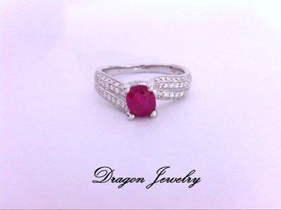 { Dragon Jewelry } 緬甸紅寶石  鑲嵌 天然鑽石 流線設計 戒指 18 K 金 豪華戒檯 母親節特價