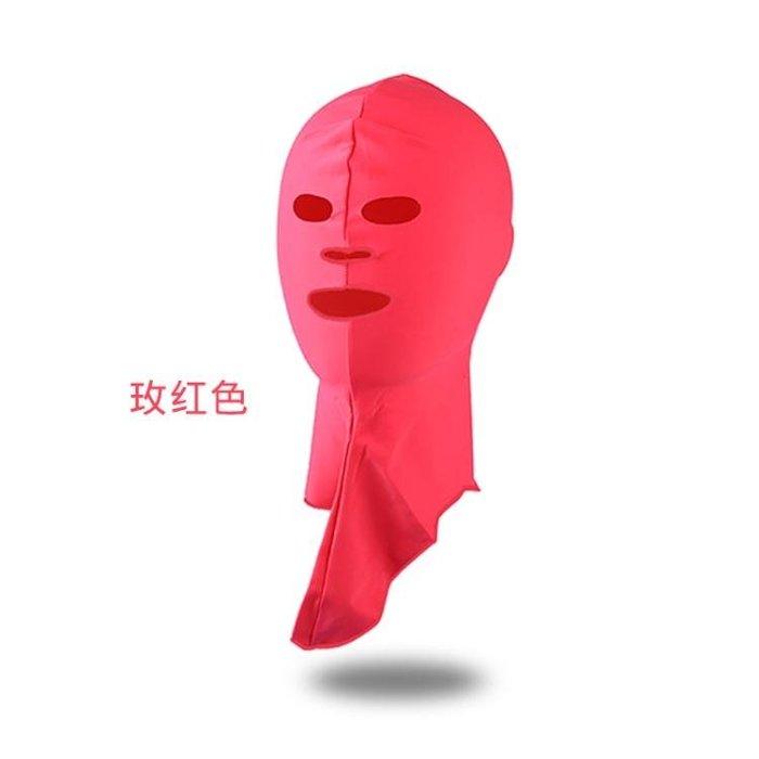 臉基尼 防水母游泳頭套 臉基尼女款防曬防紫外線全臉護臉頭罩面套面罩男