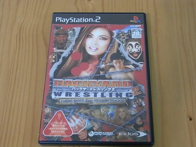 【小蕙館】PS2~ Backyard wrestling2 激鬥摔角2 (純日版)