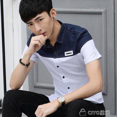 日和生活館 夏季白短袖襯衫男短袖修身韓版潮流帥氣休閒拼色短袖男士襯衣S686