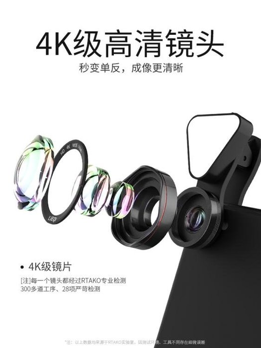 廣角手機鏡頭通用單反魚眼微距iPhone抖音神器8蘋果x微距三合一套裝自拍照相7plus攝影6專業外置高