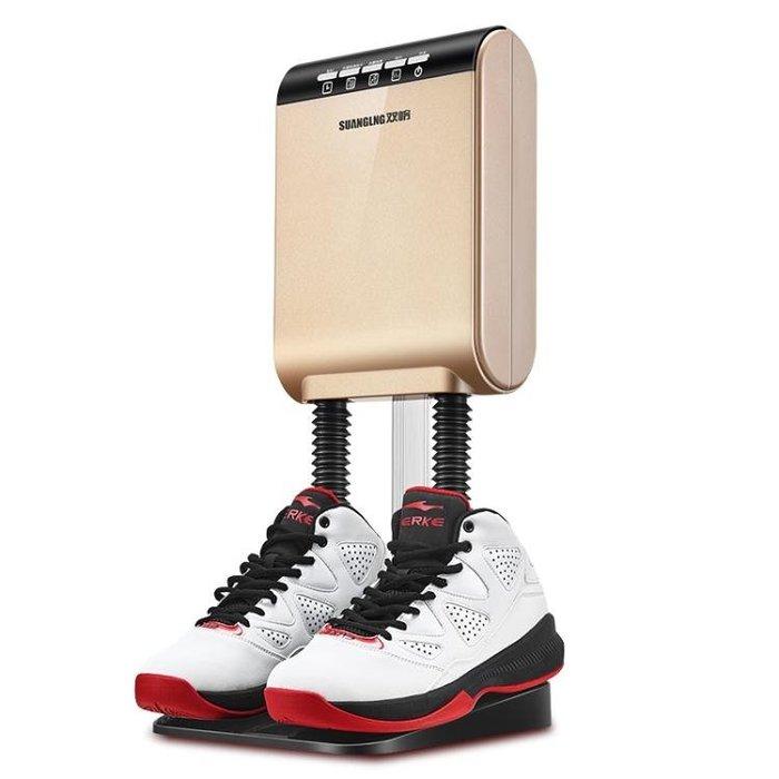 烘鞋器乾鞋器除臭殺菌臭氧烤鞋器家用兒童款暖鞋子烘乾器定時     DF