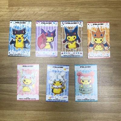 日版 寵物小精靈 Pokemon Center 開幕限定 比卡超卡 全7款 Shf 噴火龍 毛公仔 伊貝 一番 q posket 百變怪 扭蛋 迪士尼 杯緣子