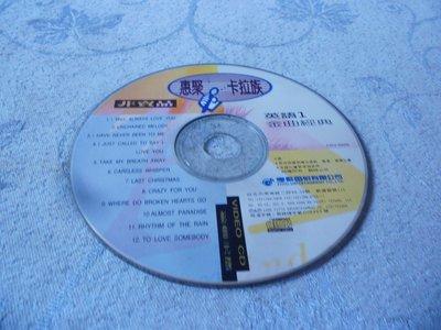 紫色小館37-1--------英語金曲經典 1