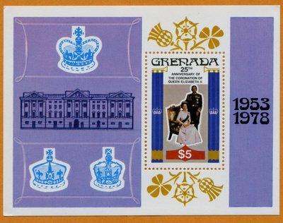 郵紳_小型張_46863_格瑞那達_伊莉莎白二世加冕25週年_1978年_原膠新票_美品_低價起標無底價