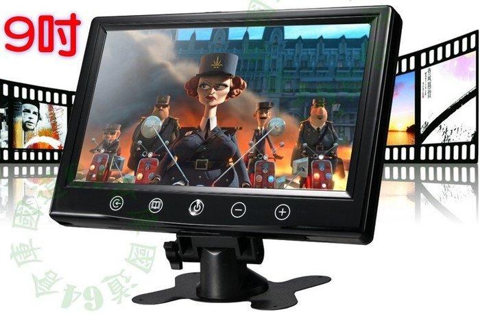 【國道64】9吋LCD 台灣面板顯示器 9吋顯示器 9吋液晶 9吋 車用顯示器 9吋監視器