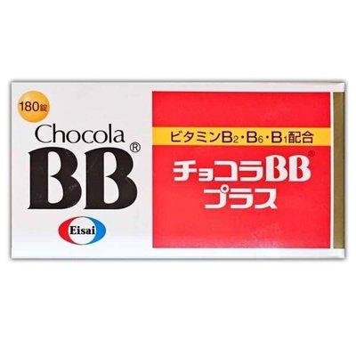 2瓶 360錠 Chocola BB Plus 180錠 (高單位活性化B群 提升肌膚代謝力)  日本國民品牌 含運