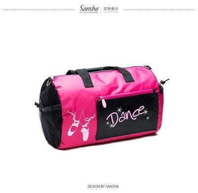 漫舞精靈 法國Sansha正品防水超大容量成人舞蹈包 比賽包 手提包 健身包 旅行包