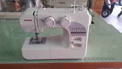 信興縫衣機行(新信和行) 縫衣機縫紉機JF-512車樂美全迴轉縫衣機