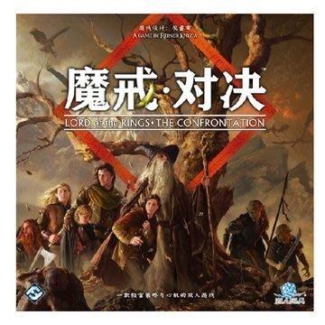 ☆快樂小屋☆【現貨】魔戒對決 Lord of the Rings: The Confrontation 正版桌遊