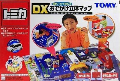 【小不點童樂會】[TAKARA TOMY ] 【 3D立體地圖 附車子_TW67125 】-紅色提盒場景.紅盒 台中