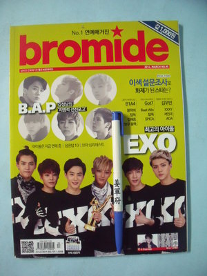 【姜軍府】《bromide 第95期》2014年 韓國雜誌 B.A.P EXO B1A4  流行偶像團體明星 韓文