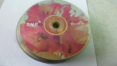 紫色小館-51-1-------S.H.E{奇幻旅程}