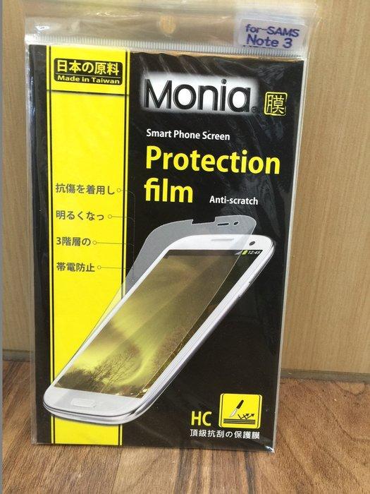 【日產旗艦】優惠出清 Samsung S4 i9500 NOTE3  螢幕保護貼 保護貼 亮面抗刮膜