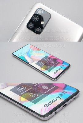 GooMea模型原裝 黑屏Samsung三星Galaxy A71 6.7吋展示dummy摔機整人假機仿製交差網拍1:1拍