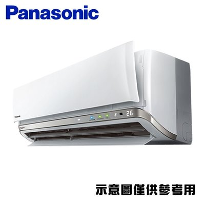 Panasonic國際牌【CS-RX22GDA2 CU-RX22GDCA2】3-4坪 RX系列 超高效 變頻 冷專冷氣