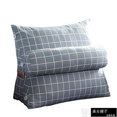 新品 靠枕帶頭枕床頭靠墊背三角抱枕 沙發辦公室飄窗腰枕腰靠護腰枕頭MBS【森女鋪子】