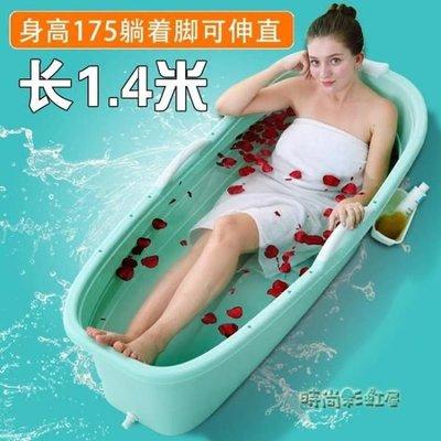 夏天泡澡加大號成人洗澡桶加長浴盆泡澡桶洗澡盆加厚浴桶塑料可坐躺有蓋igo
